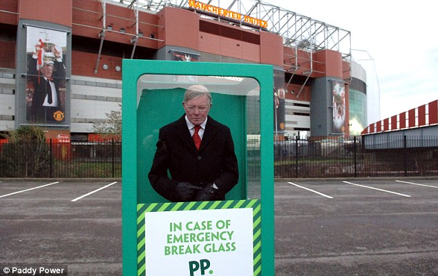 Fergie in a box