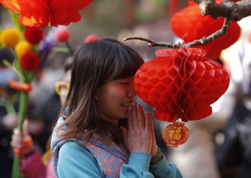 Chinese new year China