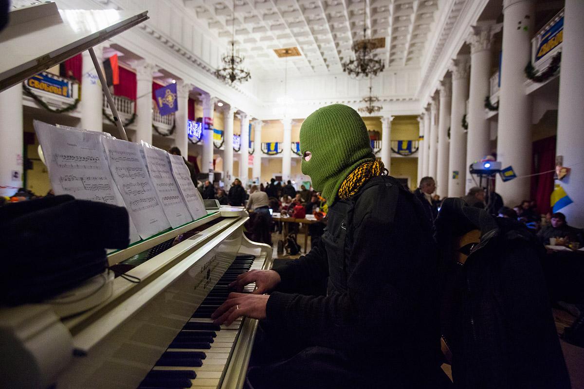 kiev piano