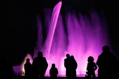 cauldron fountain
