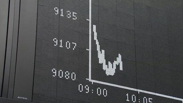 World Shares Plunge on US, Emerging Markets Concerns