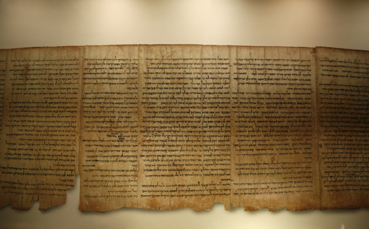 Israel To House Dead Sea Scrolls And Two Million Artifacts