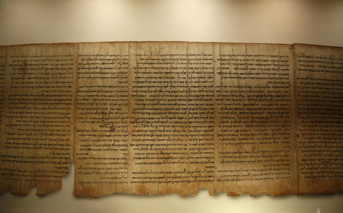 Dead Sea Scrolls online archive