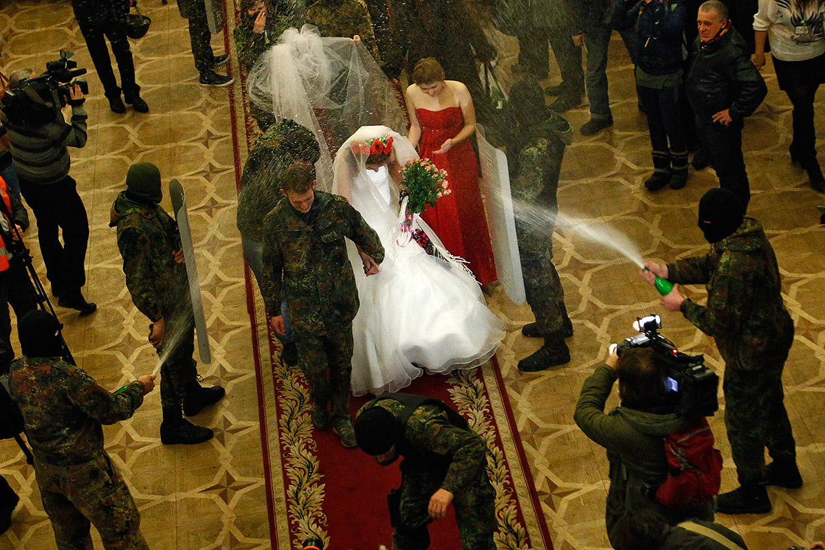 ukrainr wedding