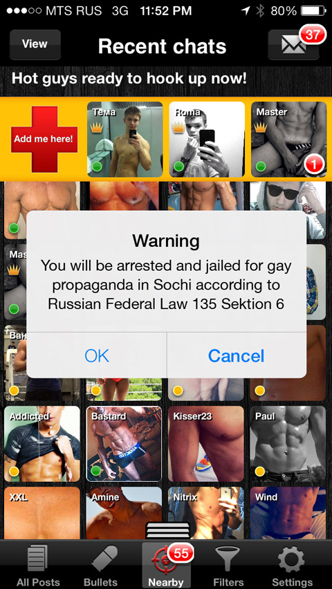 Threats of arrest message received on Russian Grindr