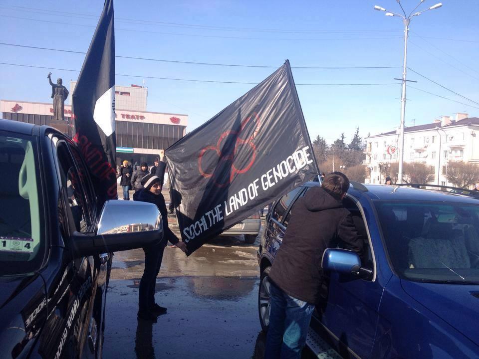 Circassians protest sochi