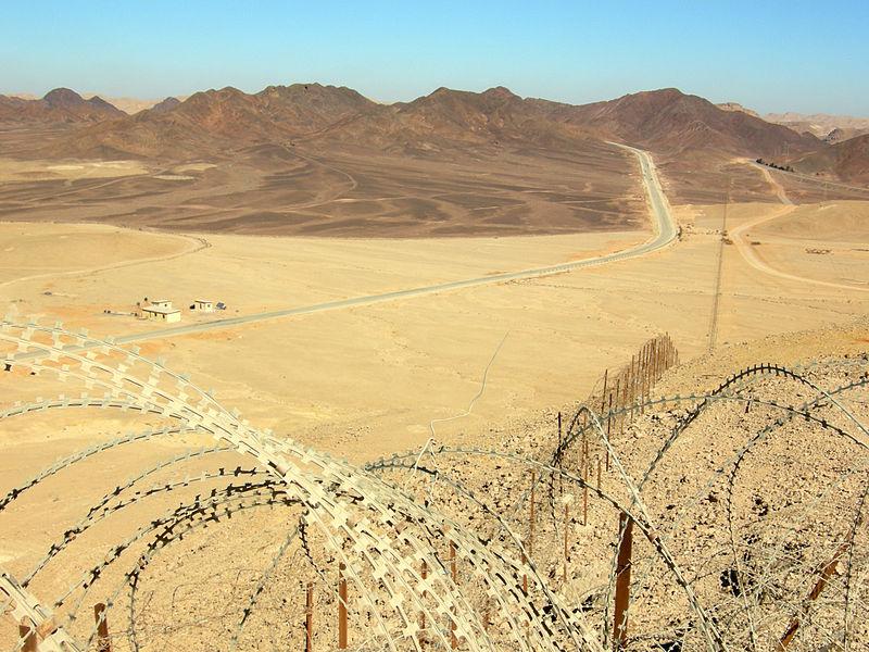 Egypt - Israel border