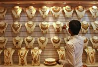 Jewellery Store Kerala India