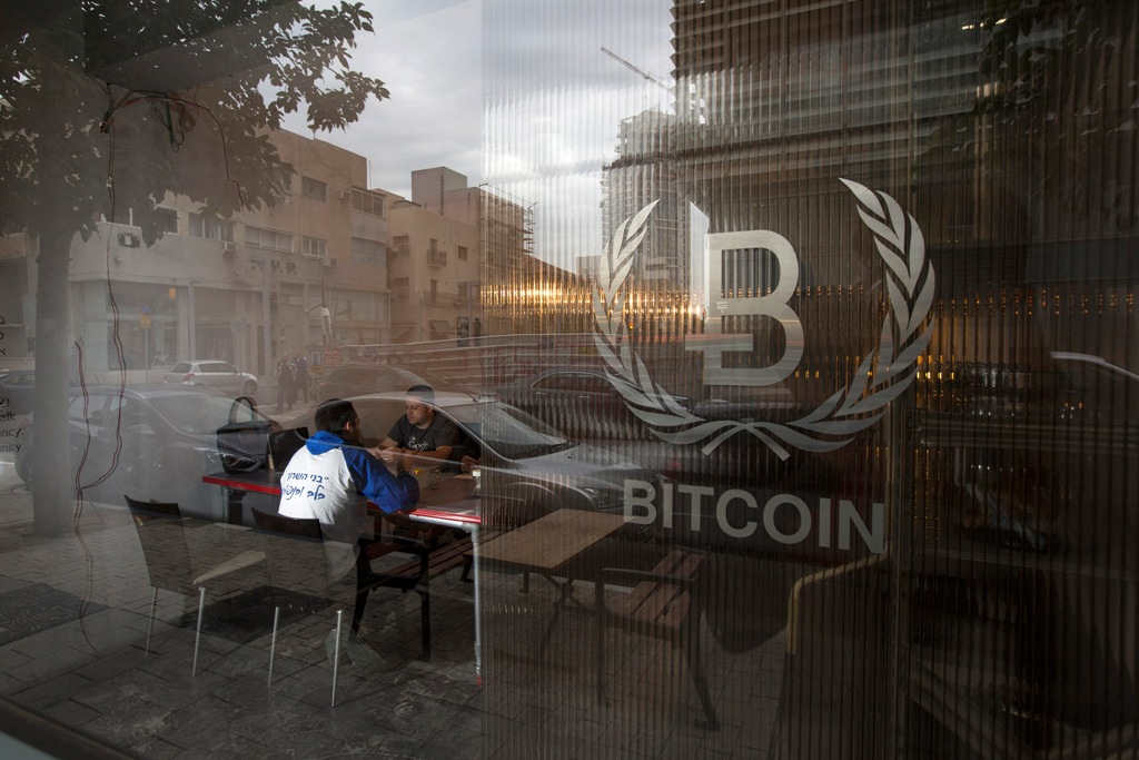Bitcoin Embassy Israel
