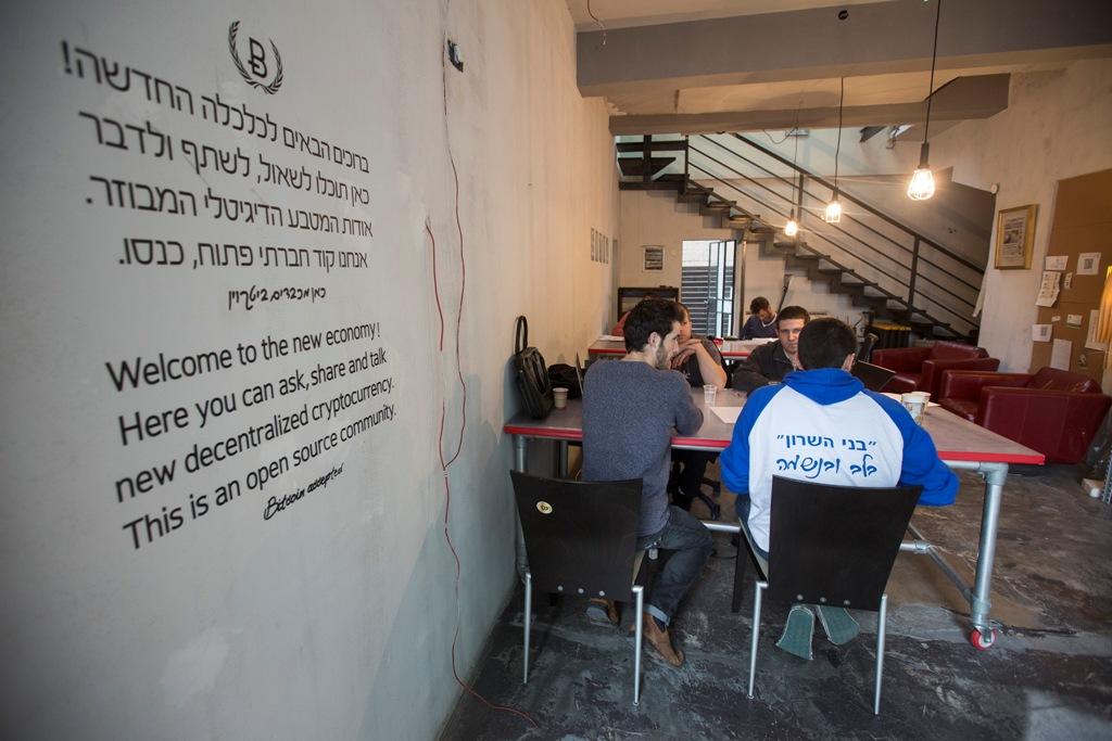 Bitcoin Embassy Tel Aviv Israel