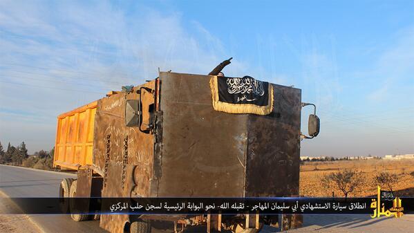 Abu Suleiman al-Britani Aleppo