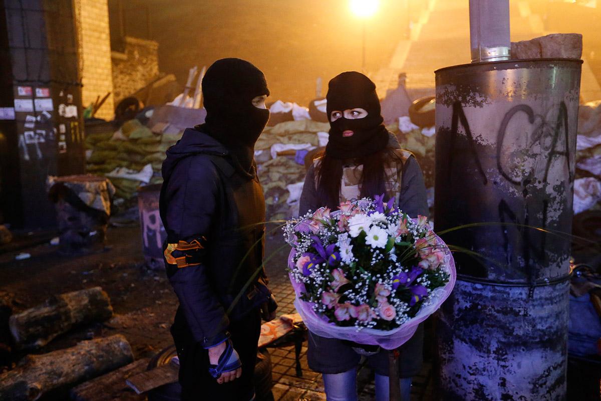 Valentine Ukraine