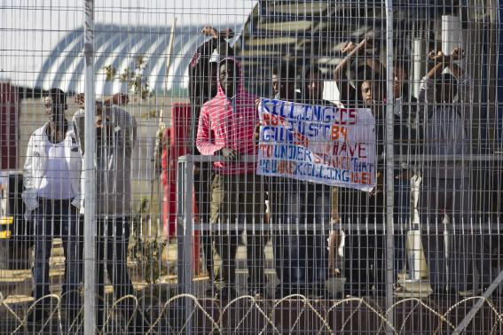 Israel Holot detention centre