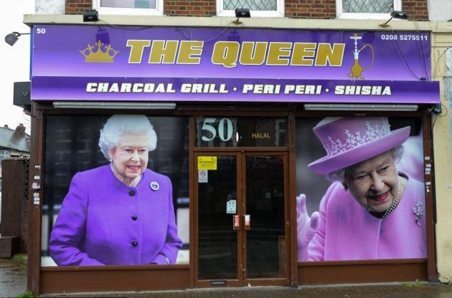 The Queen Kebab Shop