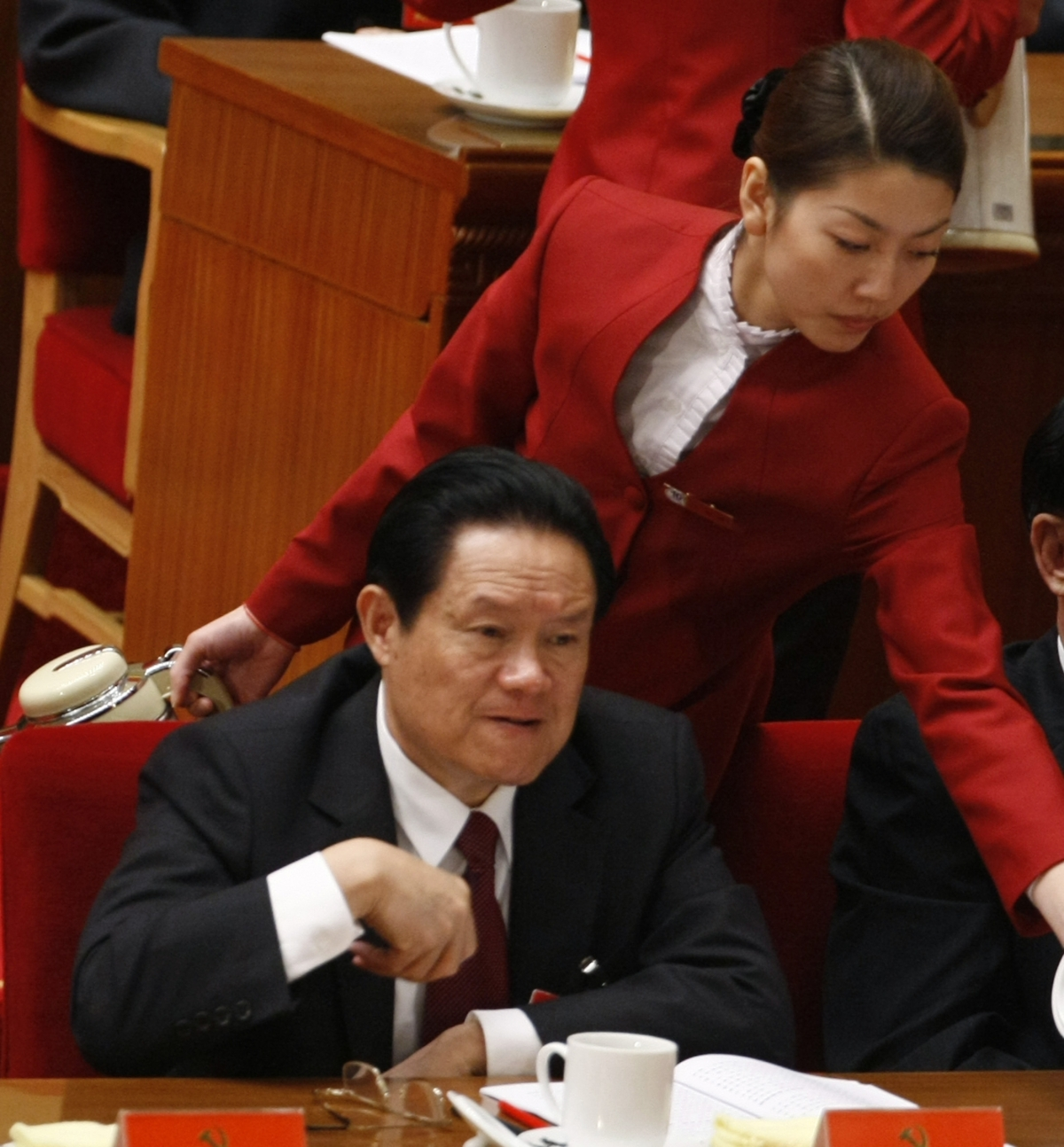Former China Public Security Minister Zhou Yongkang attends the opening ceremony of the 17th Party Congress at the Great Hall of the People in Beijing in 2007.