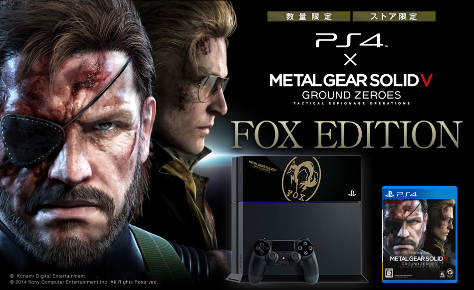 Metal Gear Solid 5 Ground Zeros