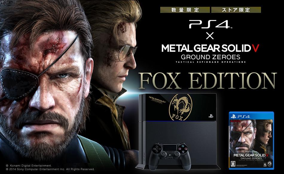 Metal Gear Solid 5 Ground Zeros