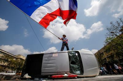 flag car
