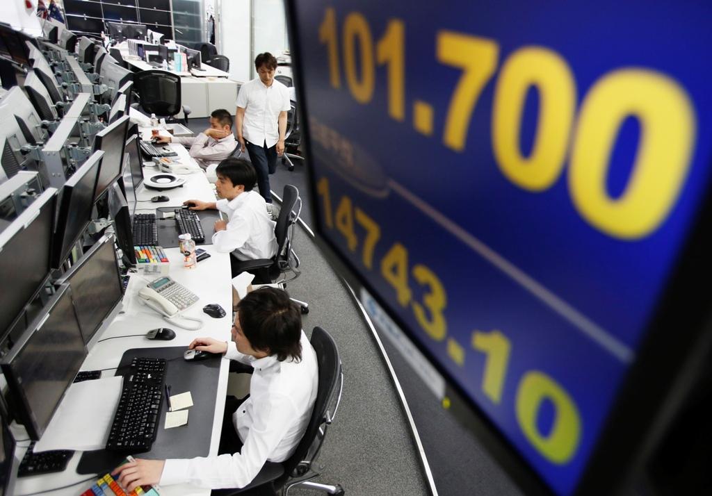 Tokyo forex trading