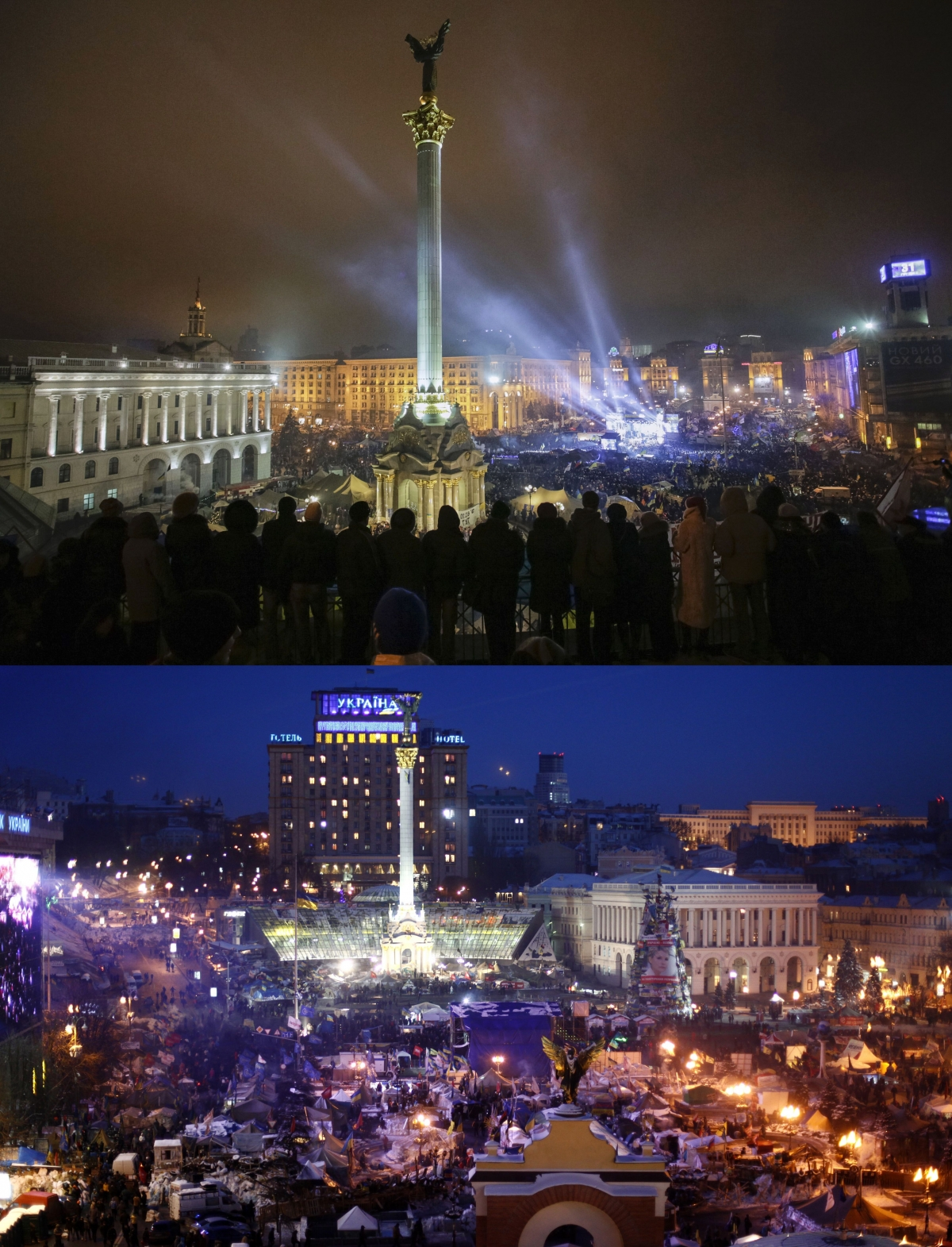 Independence Square, Kiev, Ukraine