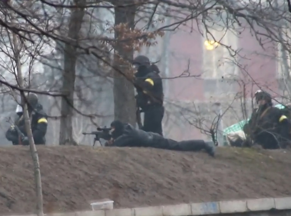 Ukraine Sniper Kiev Independence
