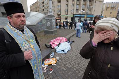 dead bodies priest