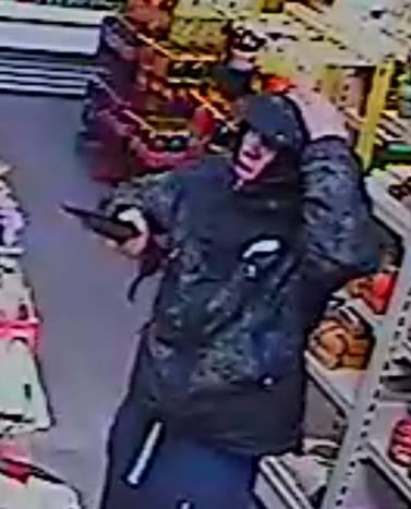 Shotgun robbery
