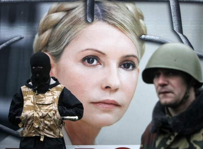 Yulia Tymoshenko,
