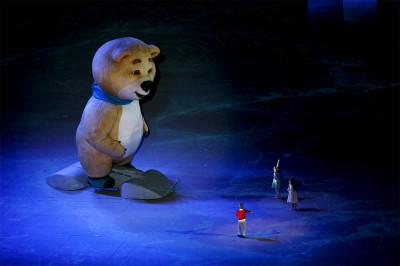 mascot bear