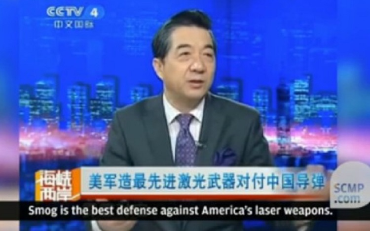 Zhang Zhaozhong's comments on thick smog is best defence against US laser weaponary