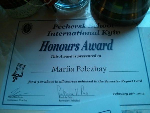 Mariya Polyezhay