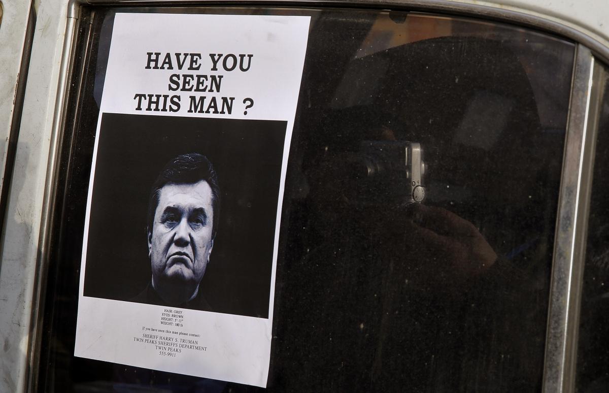 Yanukovich wanted