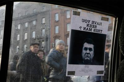 ukraine wanted poster