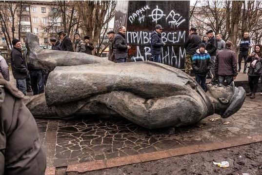 Lenin statue,
