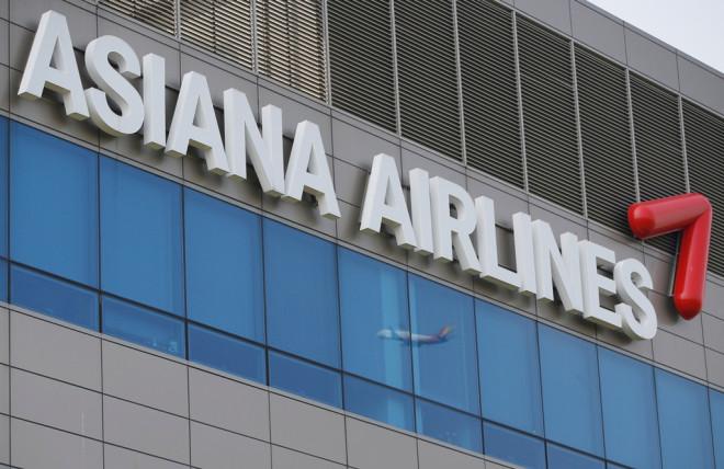 Asiana Airlines Headquarters Seoul South Korea