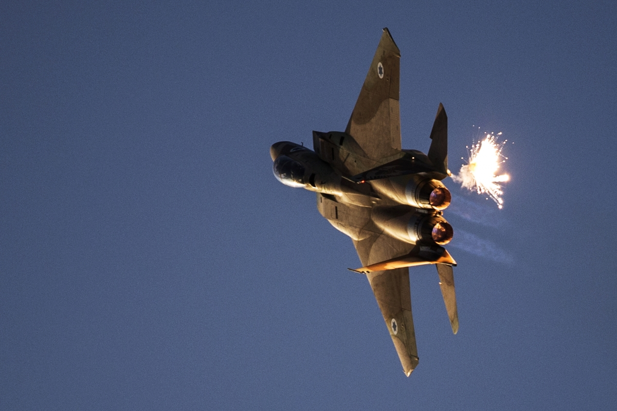 An Israeli air force F-15I fighter jet