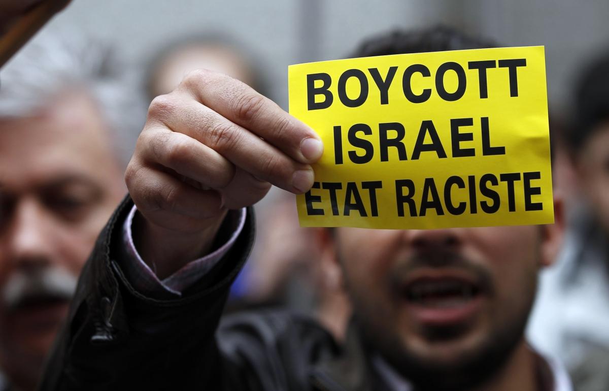 Israel Apartheid Week Boycott Middle East