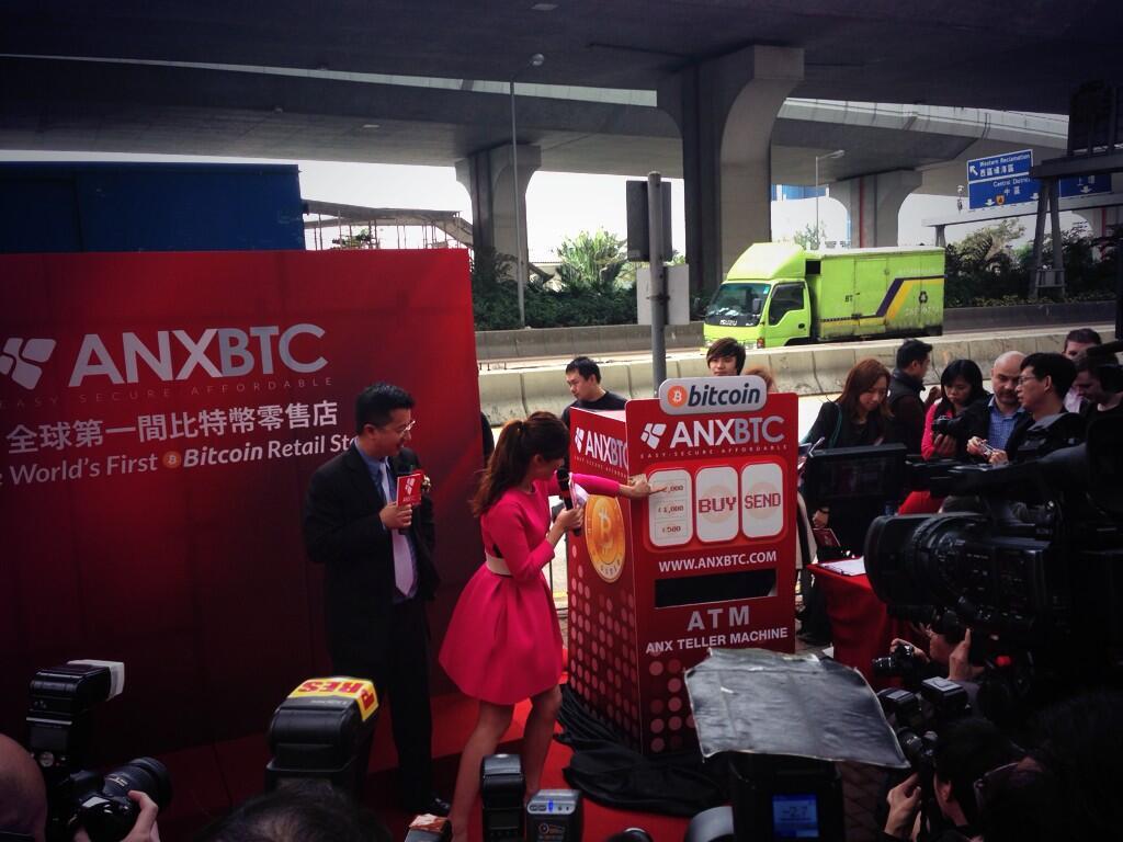 Hong Kong bitcoin ATM