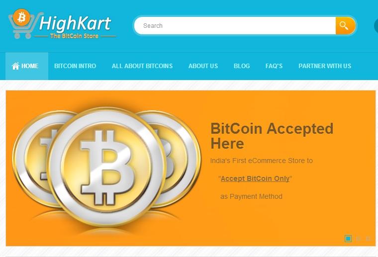 HighKart.com