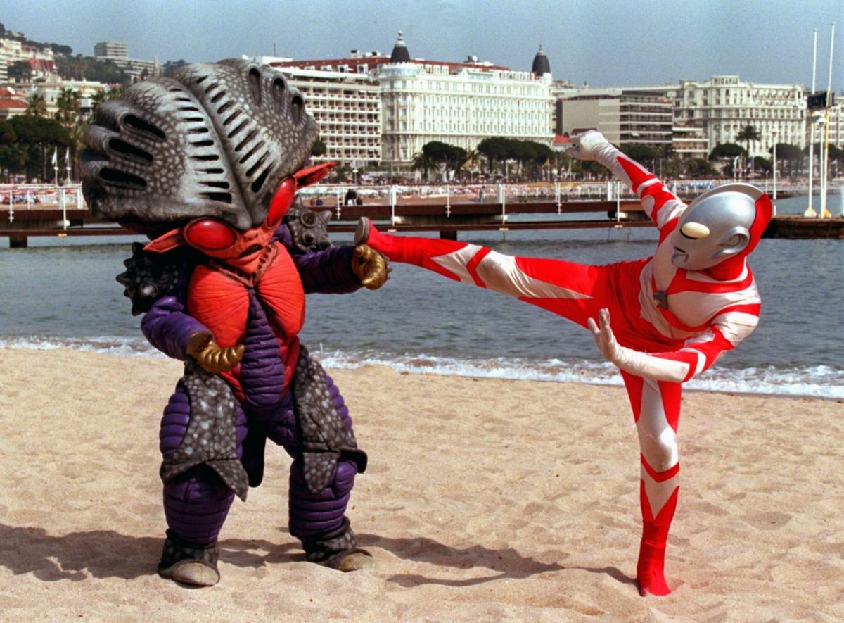 Ultraman Malaysia Japan Ban Comic Book Outlaw Ridicule