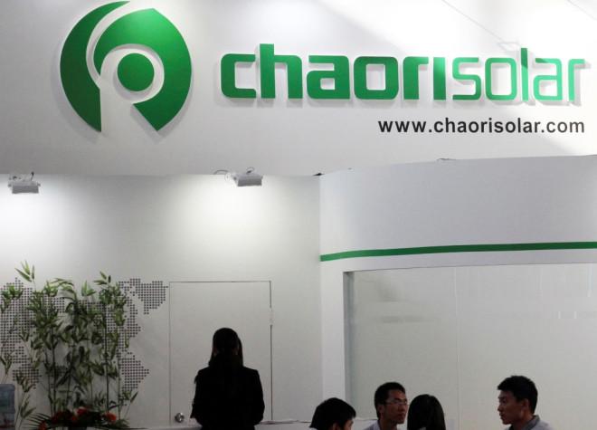 Shanghai Chaori Solar Logo