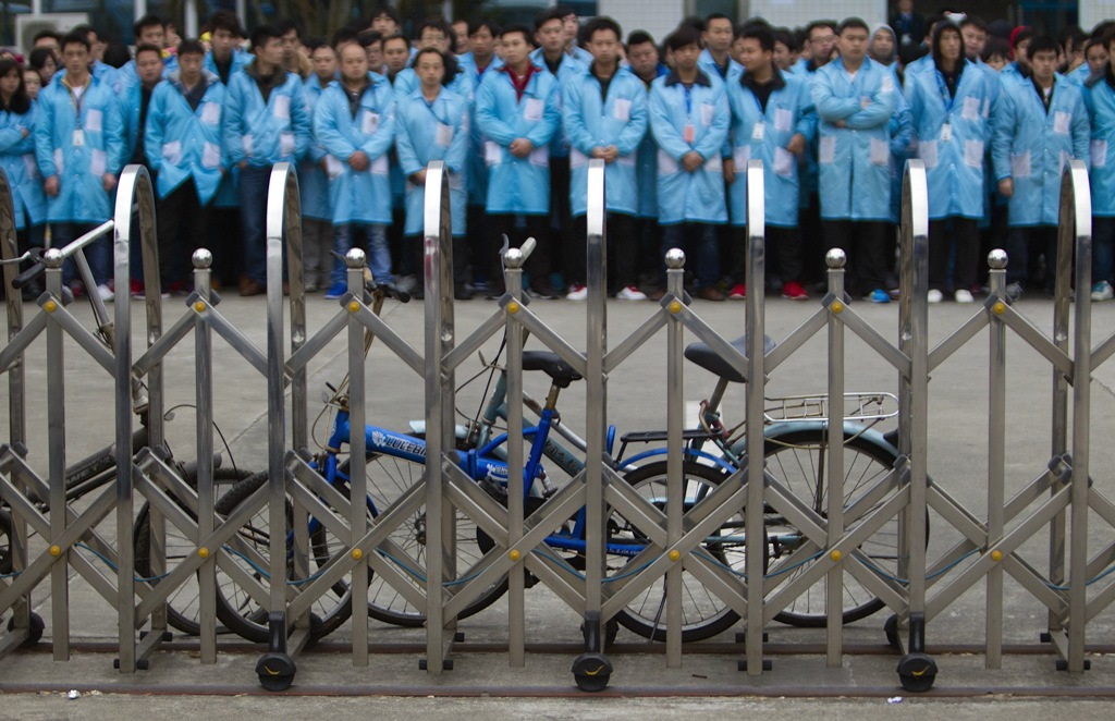 IBM Factory Strike Shenzhen China