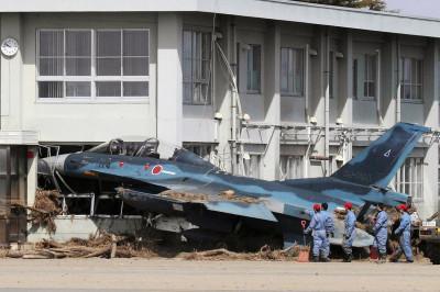 tsunami plane