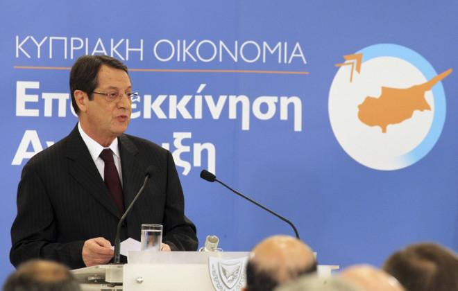 President Anastasiades
