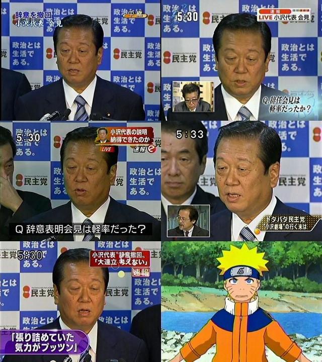 Japanese Tsunami Anniversary