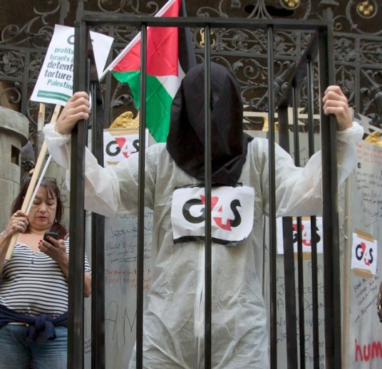 G4S Remains Under Government Criminal Investigation for Tagging Contract Scandal