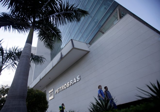 Petrobras has until the end of June to report the results, or it risks facing loan defaults.