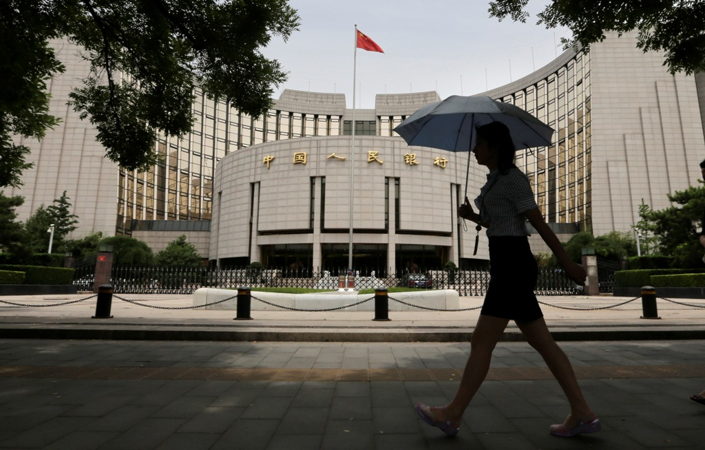 PBoC to keep rates elevated amid Chinese asset bubbles