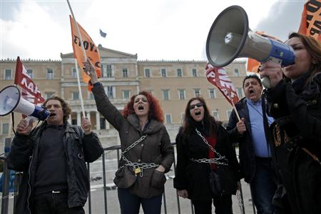 Greek Public Sector Workers Protest over Job Cuts