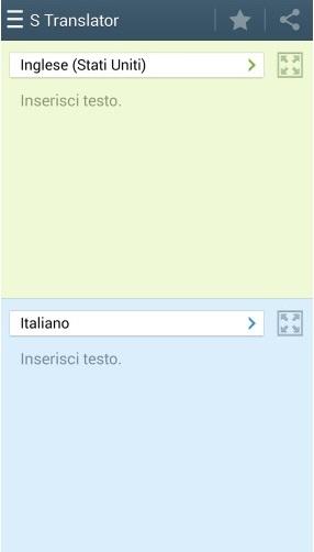 S Translator